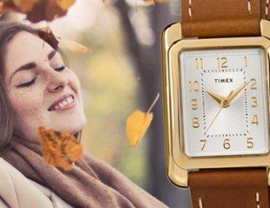 Jaki zegarek damski na jesień?