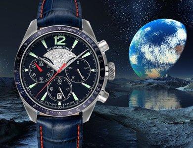 Nowa kolekcja Sturmanskie Luna-25