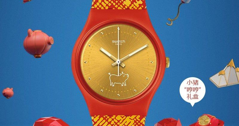 Damski zegarek Swatch GZ319 inspirowany Chińskim horoskopem.