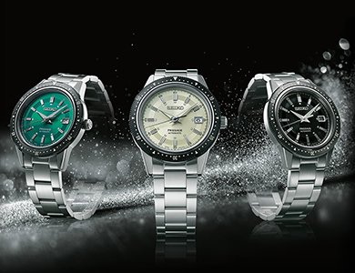 Limitowane zegarki Seiko Presage 2020 Limited Edition na 50 rocznicę