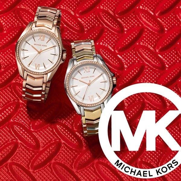 Zegarki Michael Kors na bransolecie klasycznej