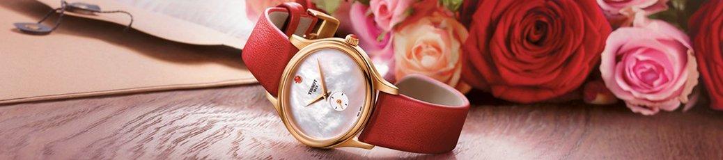 Zegarki walentynkowe na prezent