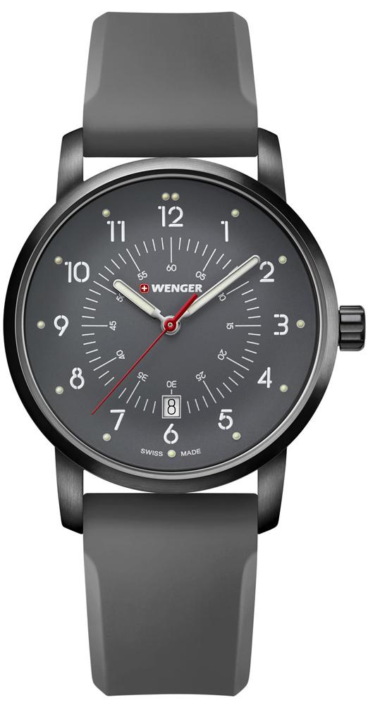 Wenger 01.1641.120 - zegarek męski