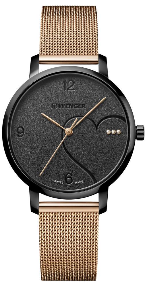 Wenger 01.1731.114 - zegarek damski