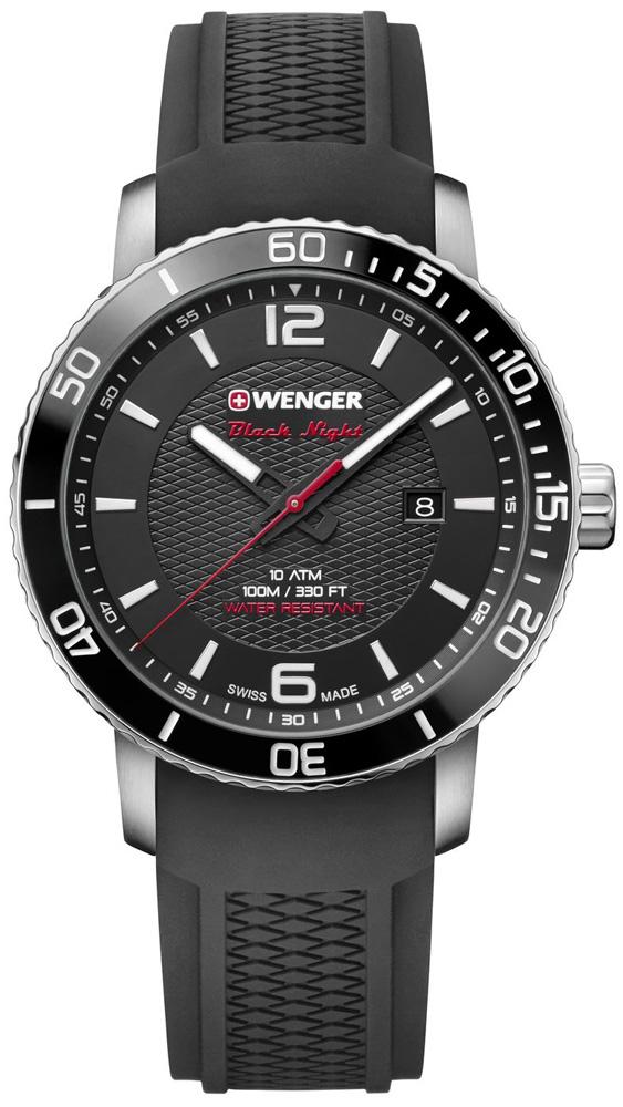 Wenger 01.1841.102 - zegarek męski