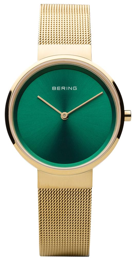 Bering 14531-338 - zegarek damski