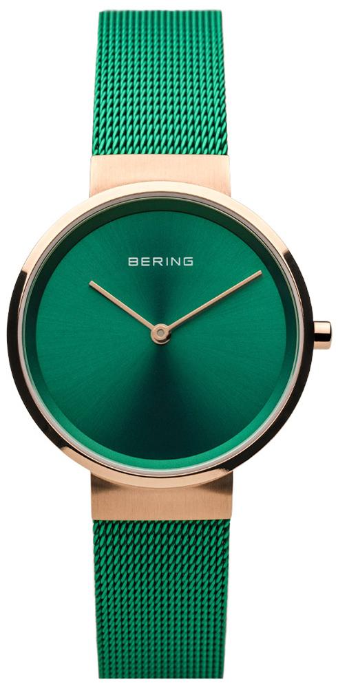 Bering 14531-868 - zegarek damski