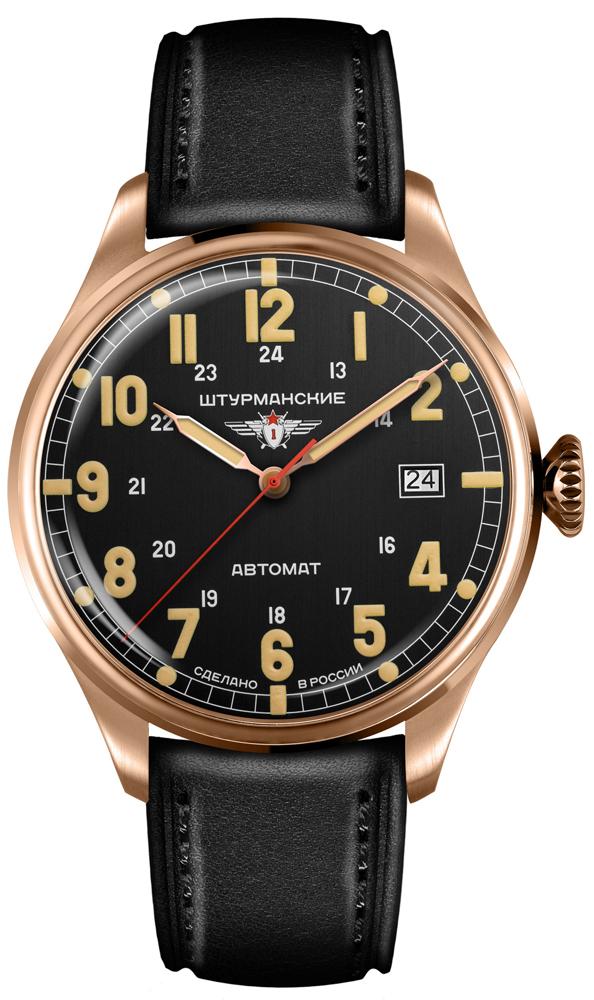 Sturmanskie 2416-6829349 - zegarek męski