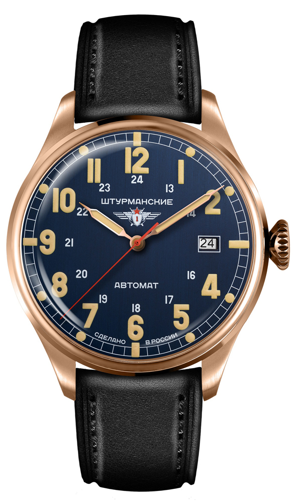 Sturmanskie 2416-6829350 - zegarek męski