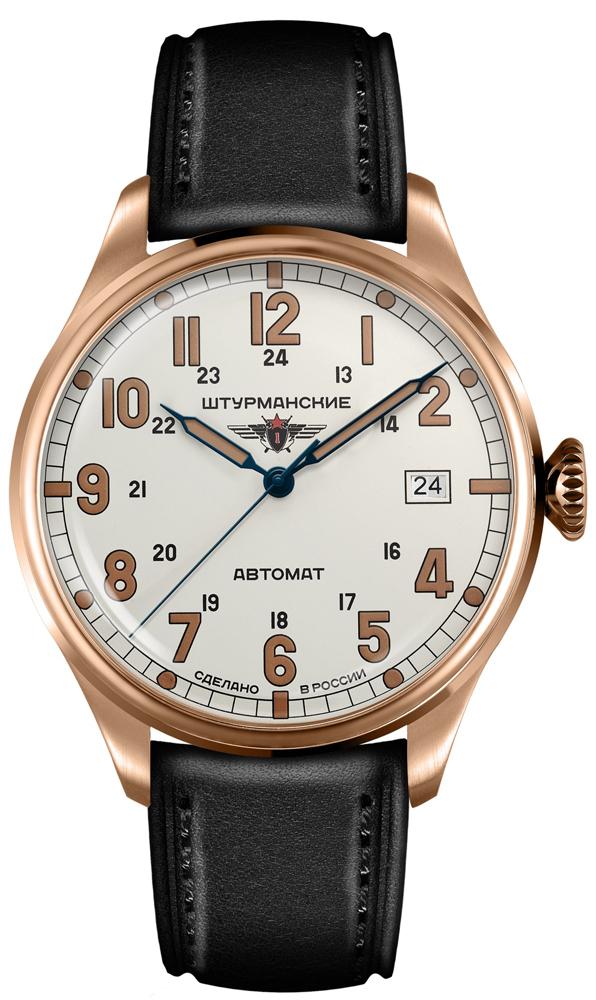 Sturmanskie 2416-6829351 - zegarek męski
