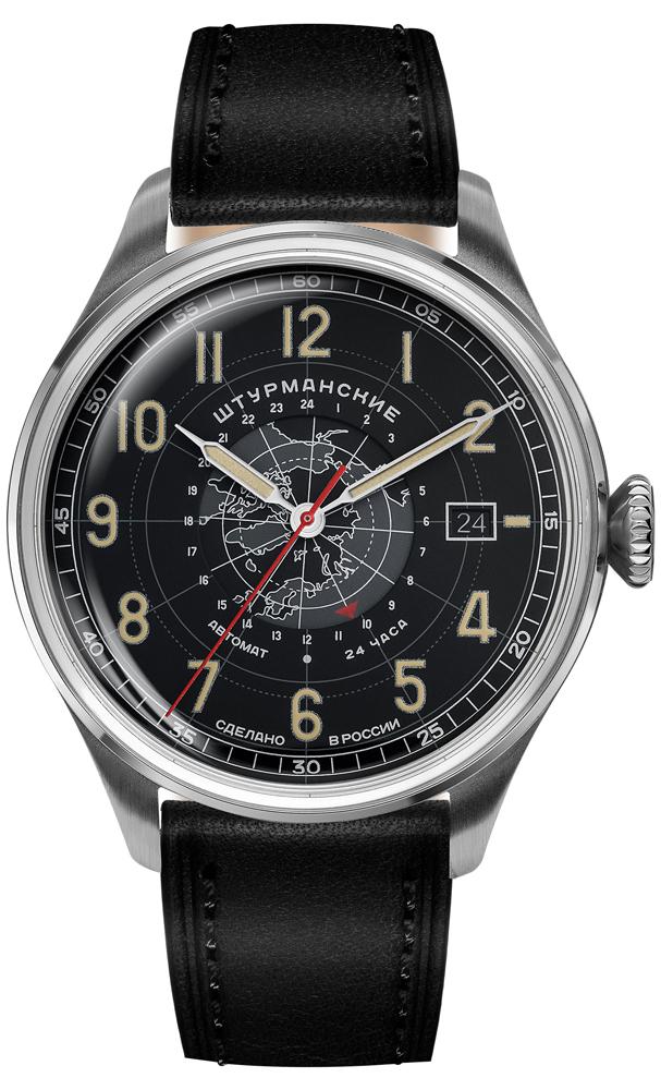 Sturmanskie 2432-6821355 - zegarek męski