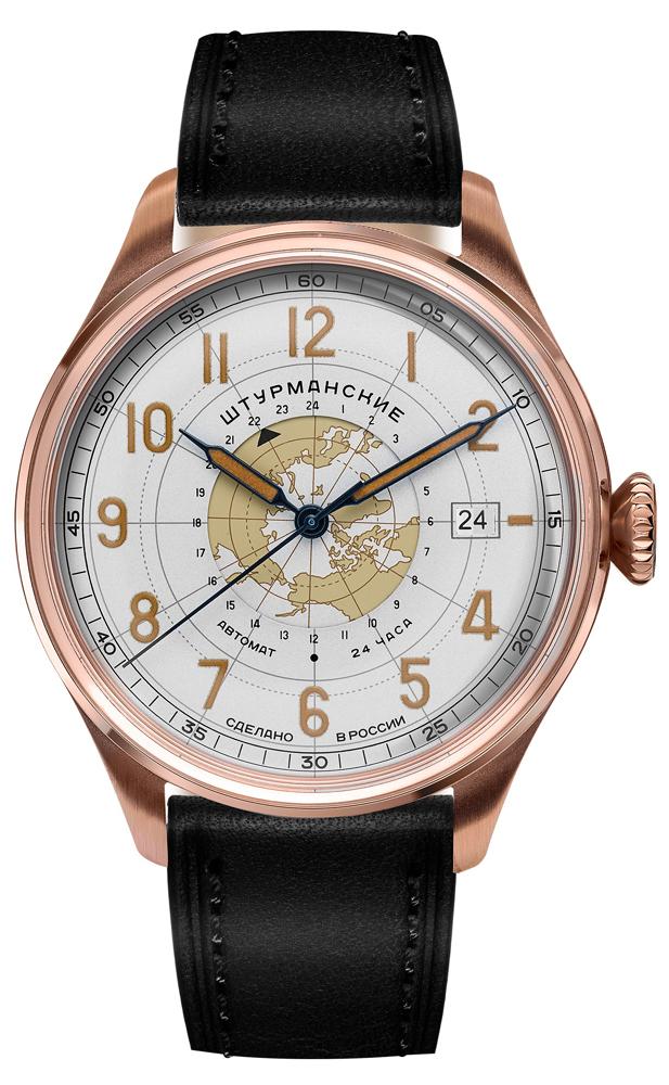 Sturmanskie 2432-6829353 - zegarek męski