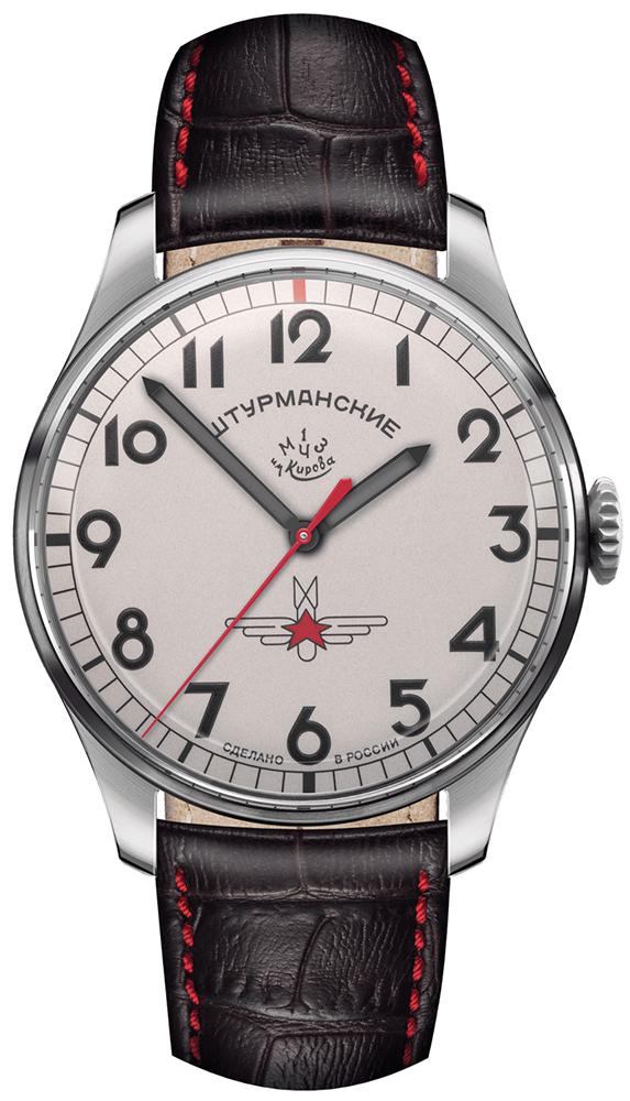 Sturmanskie 2609-3745200 - zegarek męski