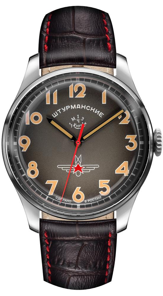 Sturmanskie 2609-3747478 - zegarek męski