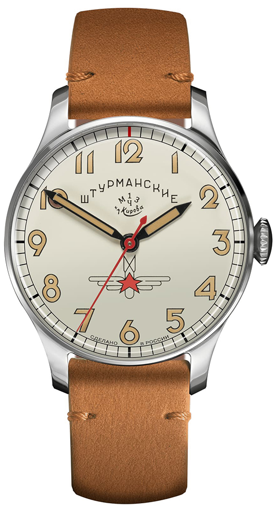 Sturmanskie 2609-3751470 - zegarek męski