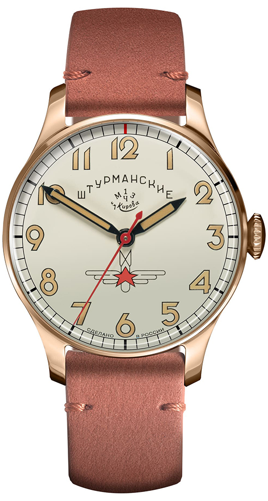 Sturmanskie 2609-3759470 - zegarek męski
