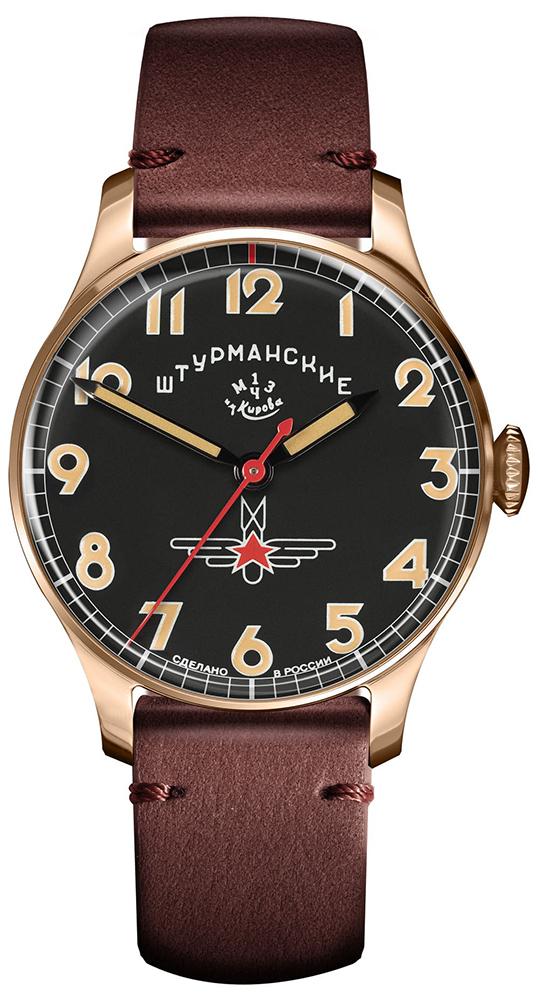 Sturmanskie 2609-3759471 - zegarek męski