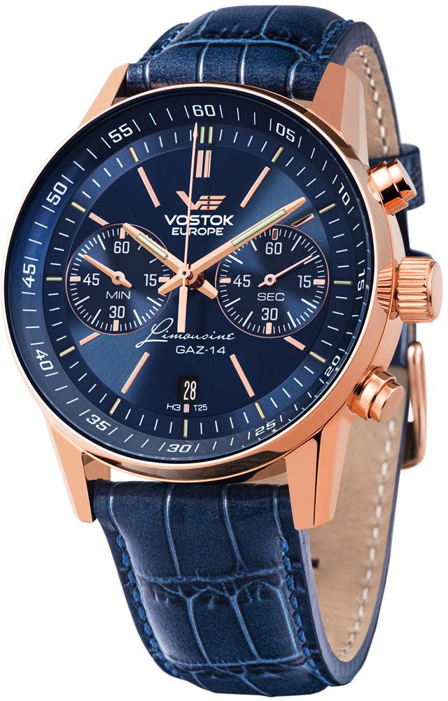 Vostok Europe 6S21-565B596 - zegarek męski