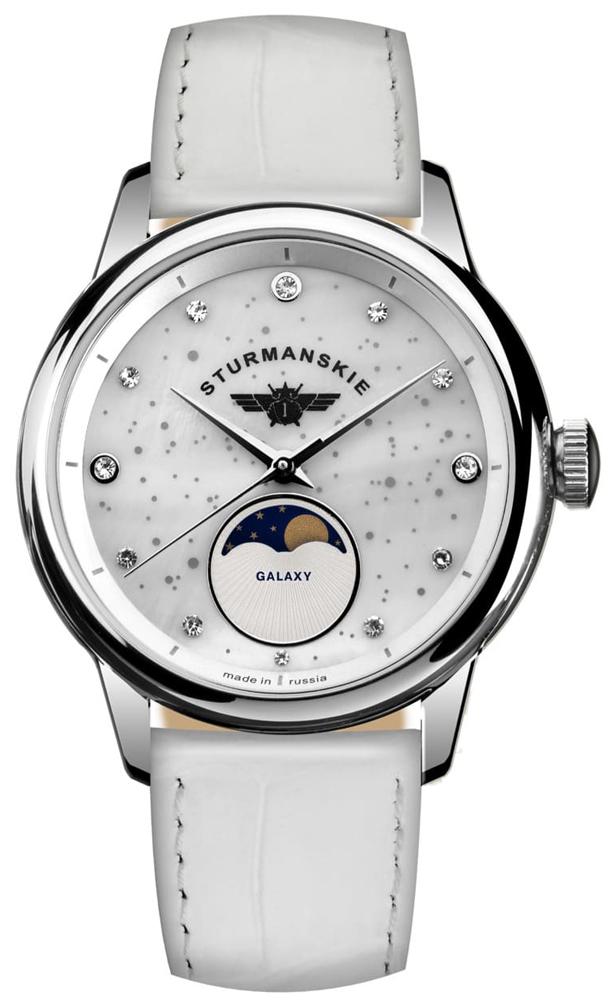 Sturmanskie 9231-5361195 - zegarek damski