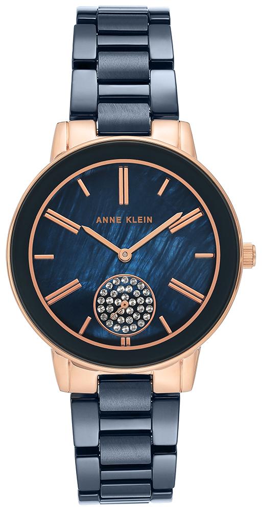 Anne Klein AK-3502NVRG - zegarek damski
