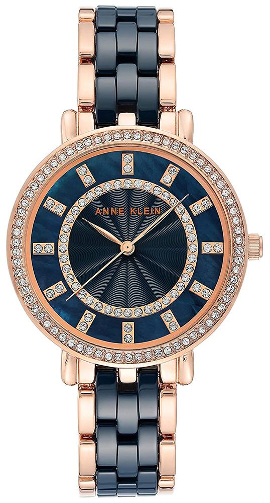 Anne Klein AK-3810DBRG - zegarek damski