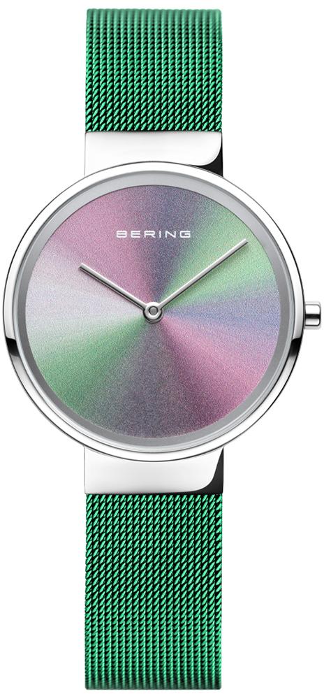 Bering 10x31-Anniversary1 - zegarek damski
