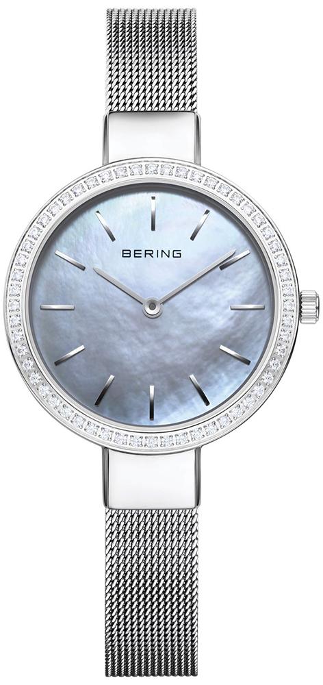 Bering 16831-004 - zegarek damski