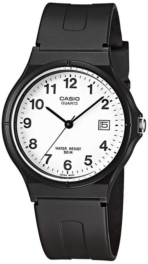Casio MW-59-7BVEG - zegarek męski