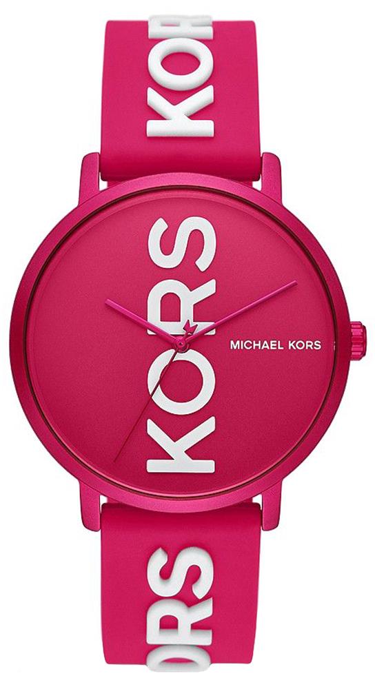 Michael Kors MK4535 - zegarek męski