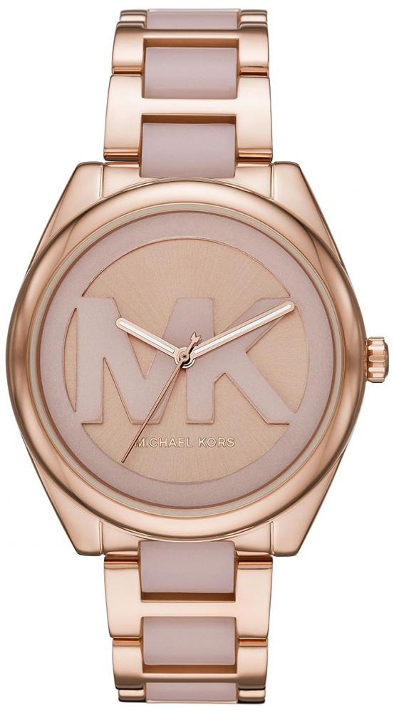 Michael Kors MK7135 - zegarek męski