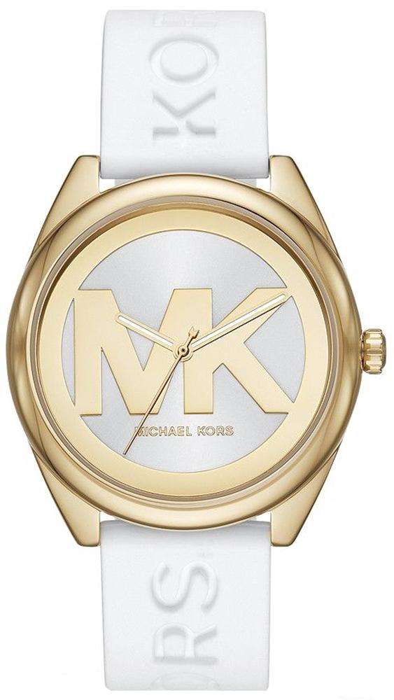 Michael Kors MK7141 - zegarek damski