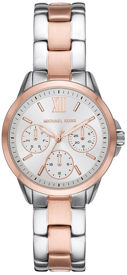 Michael Kors MK6817 - zegarek damski