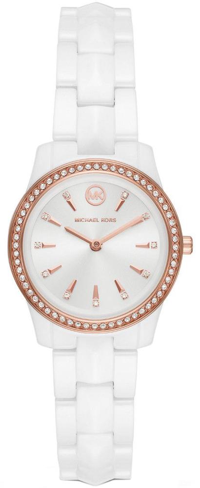 Michael Kors MK6840 - zegarek damski