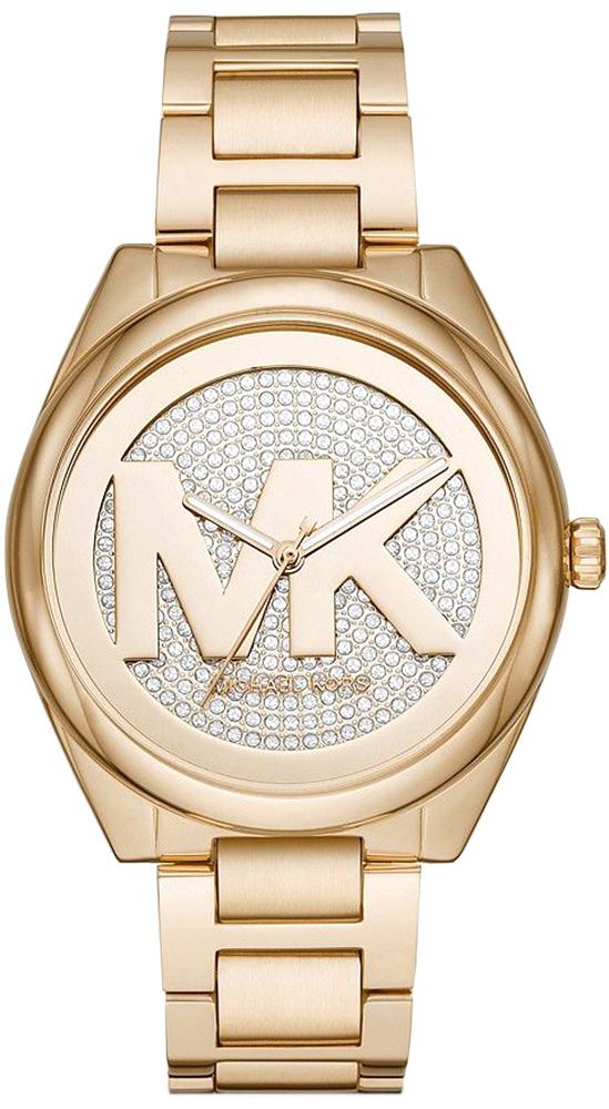 Michael Kors MK7088 - zegarek męski