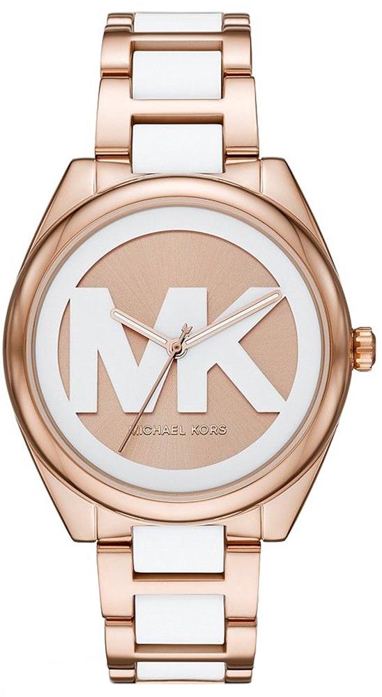Michael Kors MK7134 - zegarek męski