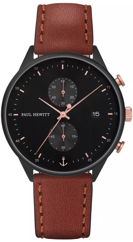 Paul Hewitt PH-C-B-BSR-1S - zegarek męski