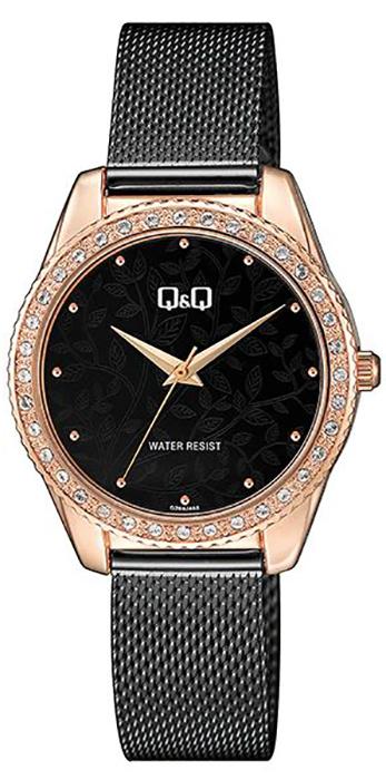 QQ QZ59-462 - zegarek damski