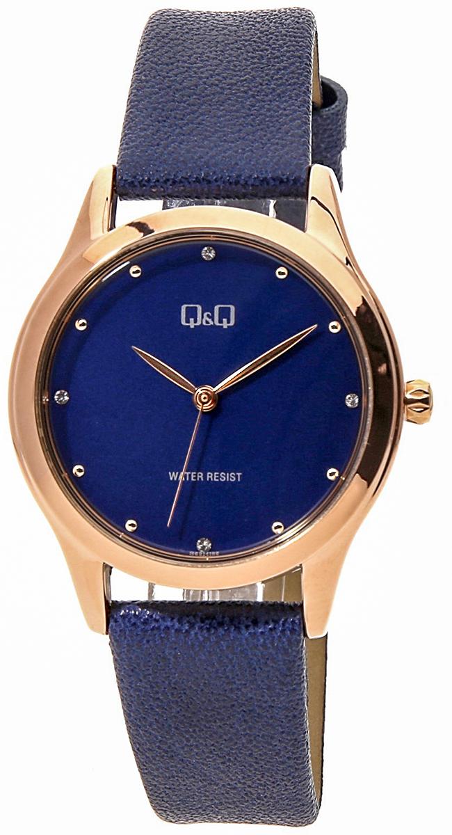 QQ QZ51-102 - zegarek damski
