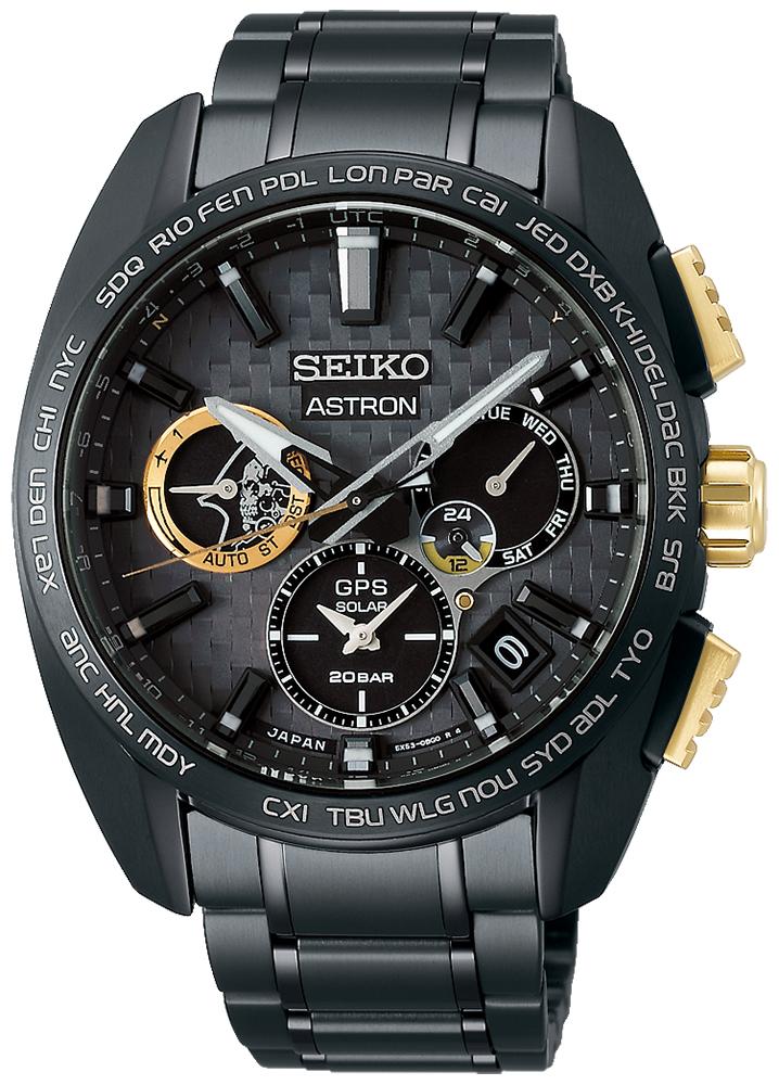 Seiko SSH097J1 - zegarek męski