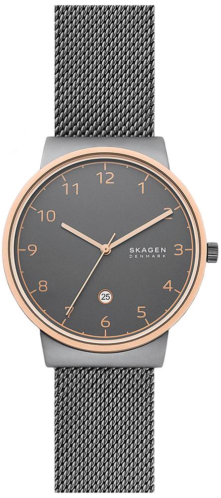 Skagen SKW7601 - zegarek męski