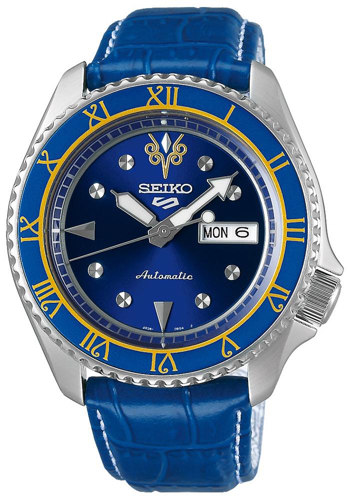 Seiko SRPF17K1 - zegarek męski