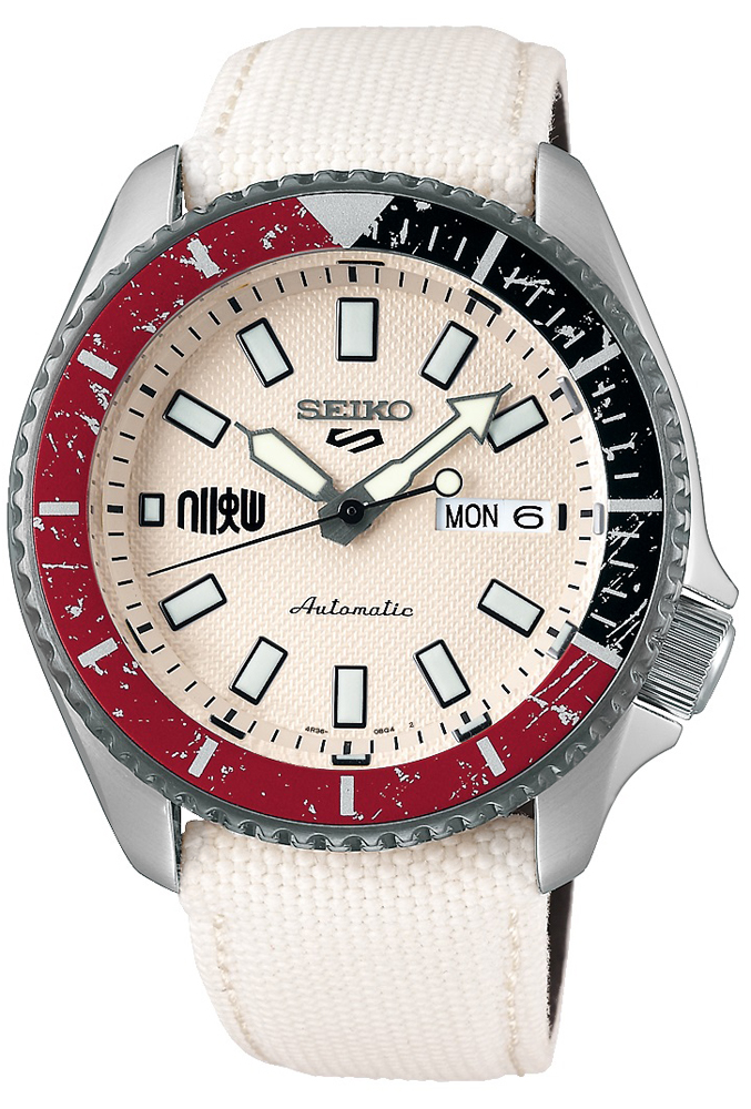 Seiko SRPF19K1 - zegarek męski