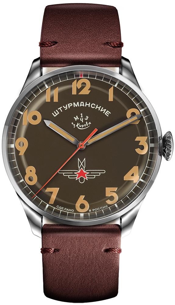 Sturmanskie 2416-3805145 BRS - zegarek męski