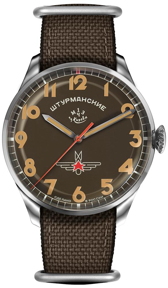 Sturmanskie 2416-3805145 NATO - zegarek męski