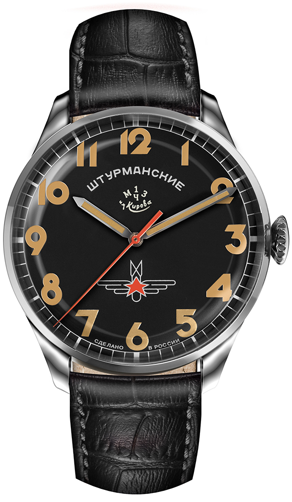 Sturmanskie 2416-3805147 BLS - zegarek męski