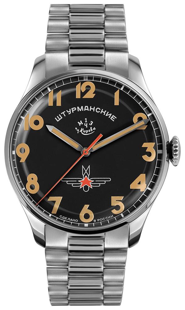 Sturmanskie 2416-3805147B - zegarek męski