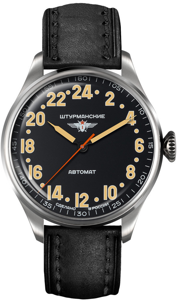 Sturmanskie 2431-6821341 - zegarek męski