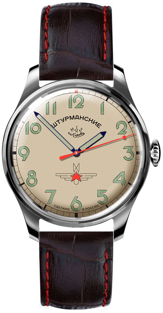Sturmanskie 2609-3707128 - zegarek męski