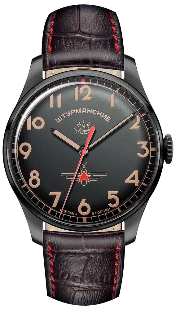 Sturmanskie 2609-3714129 - zegarek męski