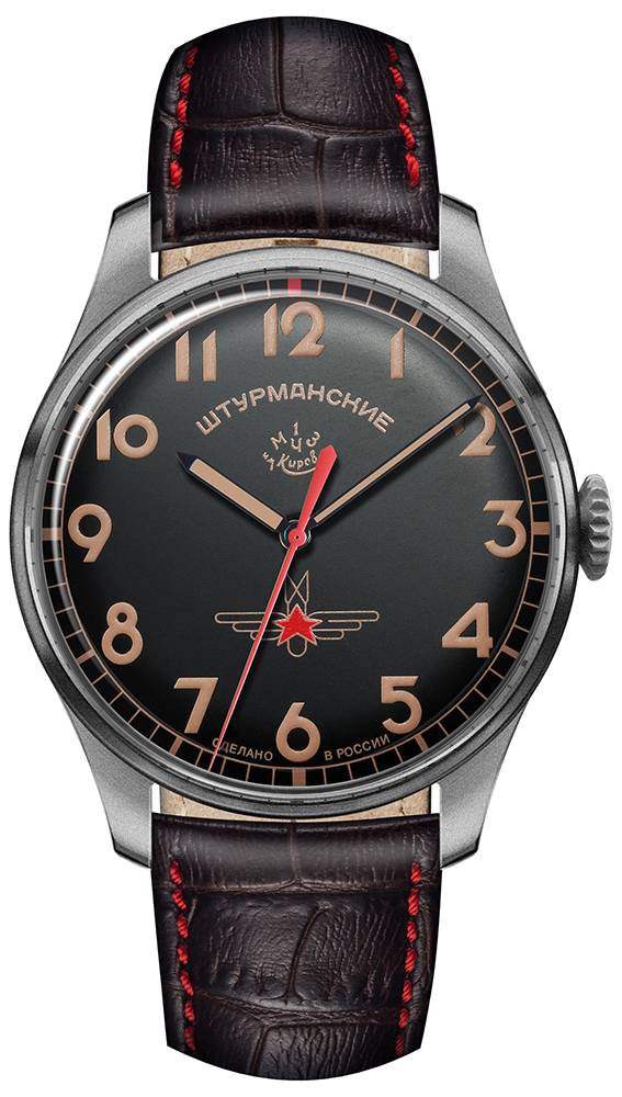 Sturmanskie 2609-3747129 - zegarek męski